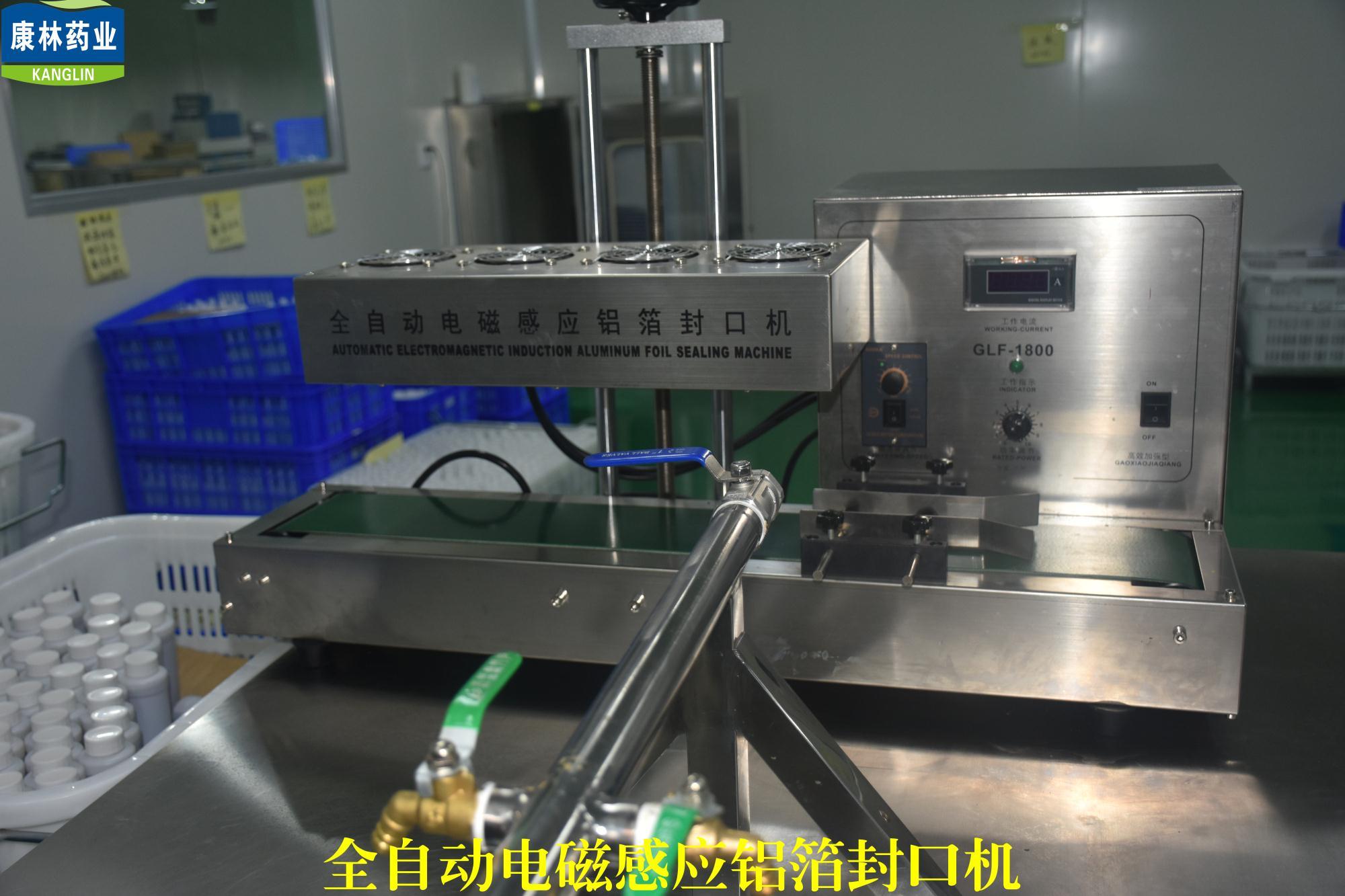 全自动电磁感应铝箔封口机