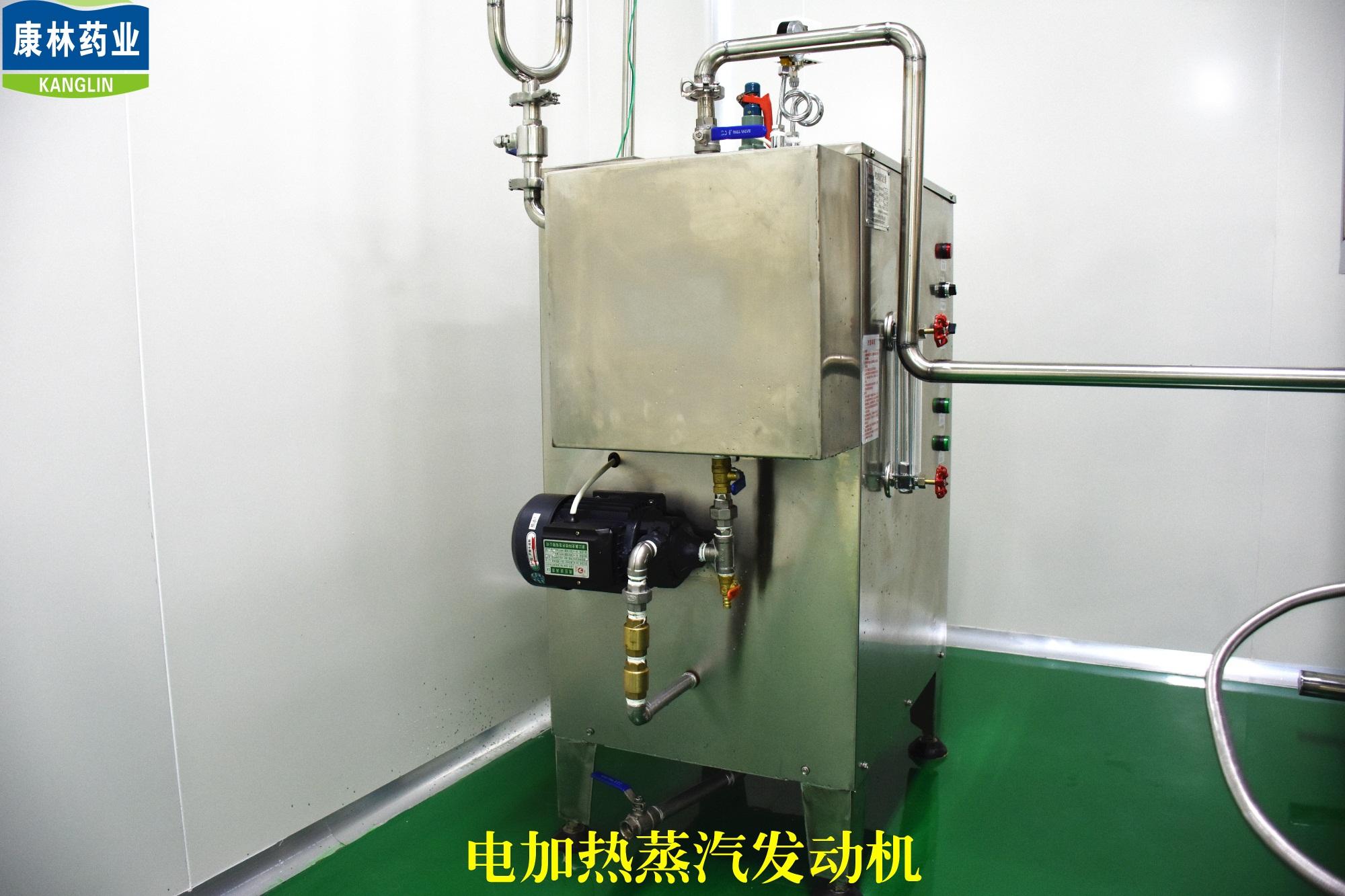 电加热蒸汽发动机