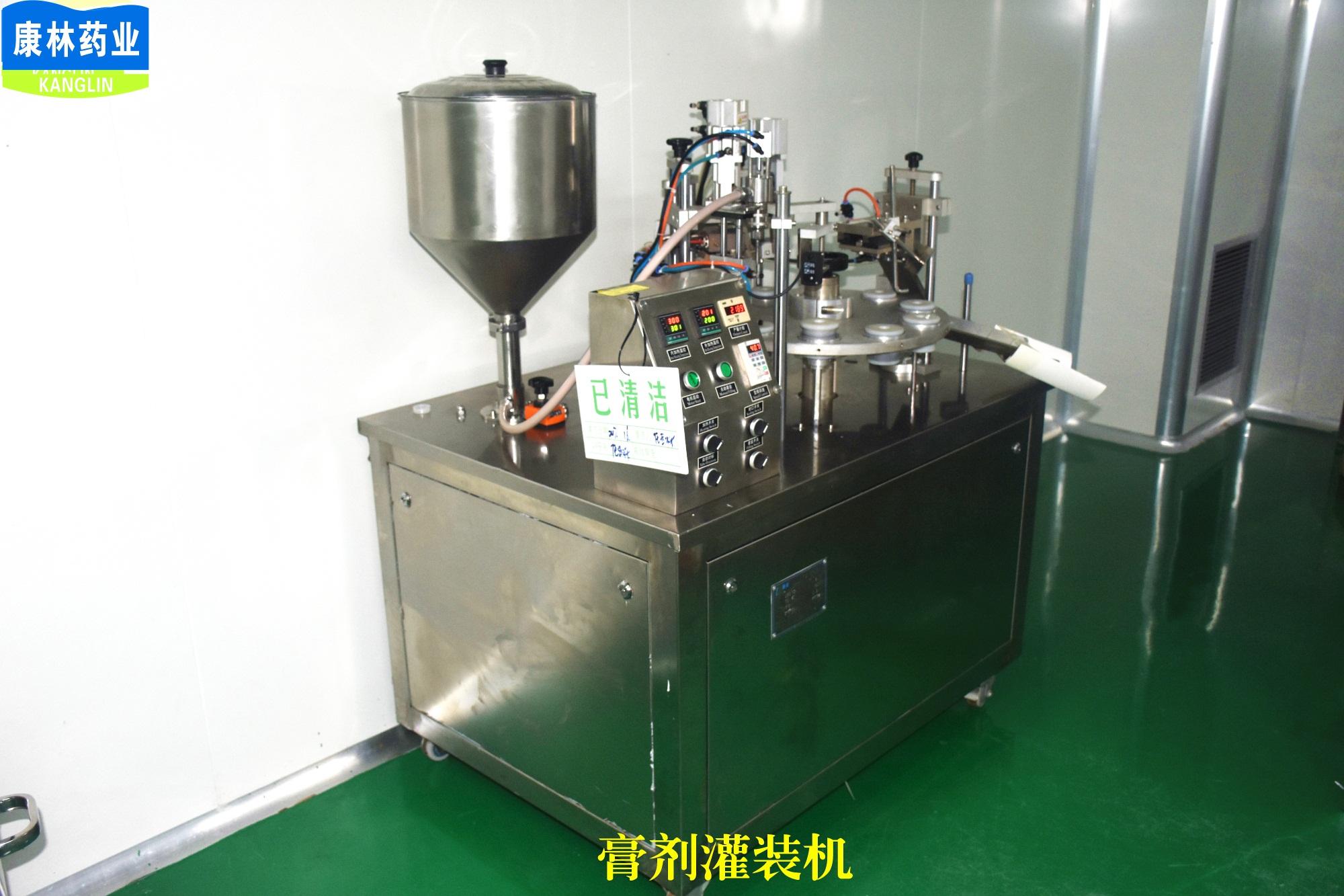 膏剂灌装机
