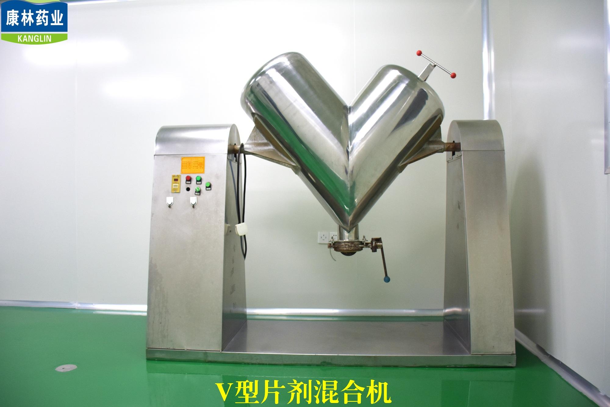 V型片剂混合机