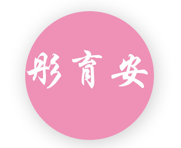 南京博坤生物科技有限公司