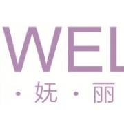 深圳市洁妩丽生物科技有限公司