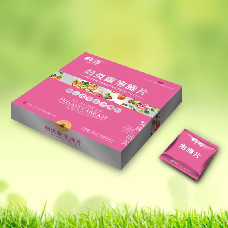 妇炎康泡腾片